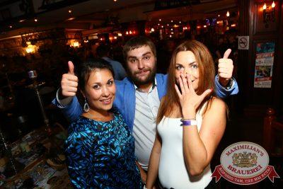 «Дыхание ночи»: DJ Lil'M (Москва), 12 сентября 2014 - Ресторан «Максимилианс» Екатеринбург - 20