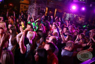 «Дыхание ночи»: DJ Memfisa, 25 января 2014 - Ресторан «Максимилианс» Екатеринбург - 02