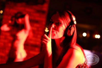 «Дыхание ночи»: DJ Memfisa, 25 января 2014 - Ресторан «Максимилианс» Екатеринбург - 03