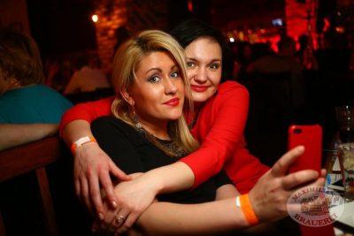«Дыхание ночи»: DJ Memfisa, 25 января 2014 - Ресторан «Максимилианс» Екатеринбург - 04