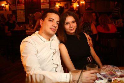 «Дыхание ночи»: DJ Memfisa, 25 января 2014 - Ресторан «Максимилианс» Екатеринбург - 05