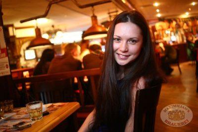 «Дыхание ночи»: DJ Memfisa, 25 января 2014 - Ресторан «Максимилианс» Екатеринбург - 06