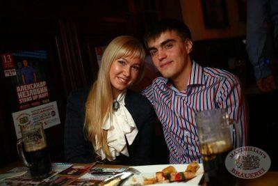 «Дыхание ночи»: DJ Memfisa, 25 января 2014 - Ресторан «Максимилианс» Екатеринбург - 07