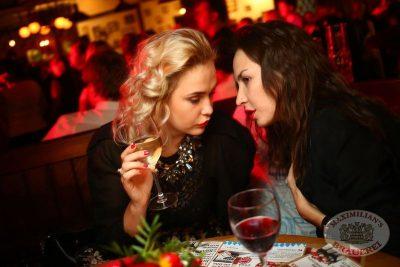 «Дыхание ночи»: DJ Memfisa, 25 января 2014 - Ресторан «Максимилианс» Екатеринбург - 08