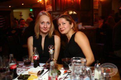 «Дыхание ночи»: DJ Memfisa, 25 января 2014 - Ресторан «Максимилианс» Екатеринбург - 09