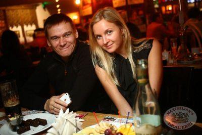 «Дыхание ночи»: DJ Memfisa, 25 января 2014 - Ресторан «Максимилианс» Екатеринбург - 10