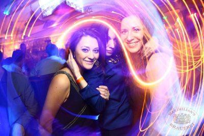 «Дыхание ночи»: DJ Memfisa, 25 января 2014 - Ресторан «Максимилианс» Екатеринбург - 12