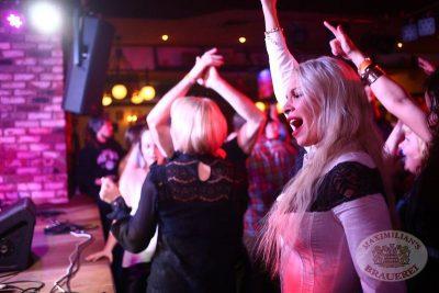 «Дыхание ночи»: DJ Memfisa, 25 января 2014 - Ресторан «Максимилианс» Екатеринбург - 13