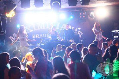 «Дыхание ночи»: DJ Memfisa, 25 января 2014 - Ресторан «Максимилианс» Екатеринбург - 15