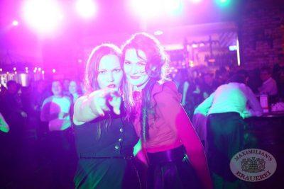 «Дыхание ночи»: DJ Memfisa, 25 января 2014 - Ресторан «Максимилианс» Екатеринбург - 16