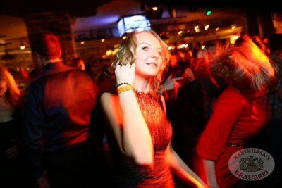 «Дыхание ночи»: DJ Memfisa, 25 января 2014 - Ресторан «Максимилианс» Екатеринбург - 17