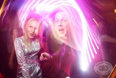 «Дыхание ночи»: DJ Memfisa, 25 января 2014 - Ресторан «Максимилианс» Екатеринбург - 18