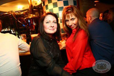 «Дыхание ночи»: DJ Memfisa, 25 января 2014 - Ресторан «Максимилианс» Екатеринбург - 19