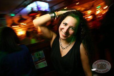 «Дыхание ночи»: DJ Memfisa, 25 января 2014 - Ресторан «Максимилианс» Екатеринбург - 22