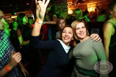 «Дыхание ночи»: DJ Memfisa, 25 января 2014 - Ресторан «Максимилианс» Екатеринбург - 23
