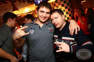 «Дыхание ночи»: DJ Memfisa, 25 января 2014 - Ресторан «Максимилианс» Екатеринбург - 24