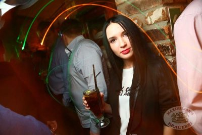 «Дыхание ночи»: DJ Memfisa, 25 января 2014 - Ресторан «Максимилианс» Екатеринбург - 25