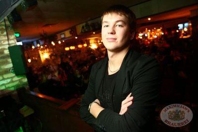 «Дыхание ночи»: DJ Memfisa, 25 января 2014 - Ресторан «Максимилианс» Екатеринбург - 26