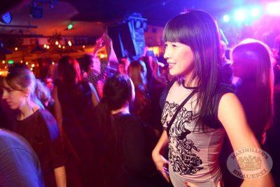 «Дыхание ночи»: DJ Memfisa, 25 января 2014 - Ресторан «Максимилианс» Екатеринбург - 27