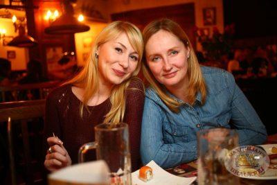 «Дыхание ночи»: DJ Memfisa, 25 января 2014 - Ресторан «Максимилианс» Екатеринбург - 28