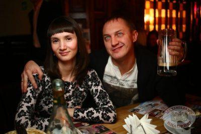 «Дыхание ночи»: DJ Memfisa, 25 января 2014 - Ресторан «Максимилианс» Екатеринбург - 29