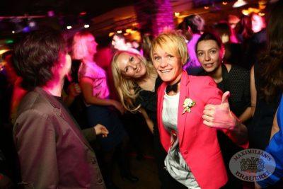 «Дыхание ночи»: DJ Memfisa, 25 января 2014 - Ресторан «Максимилианс» Екатеринбург - 30