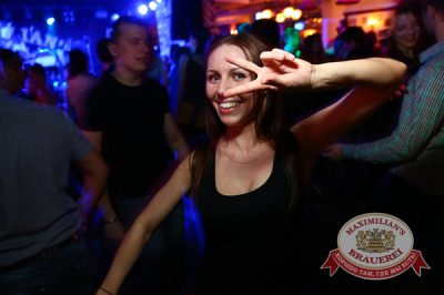 «Дыхание ночи»: DJ Miller (Москва), 4 апреля 2014 - Ресторан «Максимилианс» Екатеринбург - 02