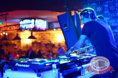 «Дыхание ночи»: DJ Miller (Москва), 4 апреля 2014 - Ресторан «Максимилианс» Екатеринбург - 03