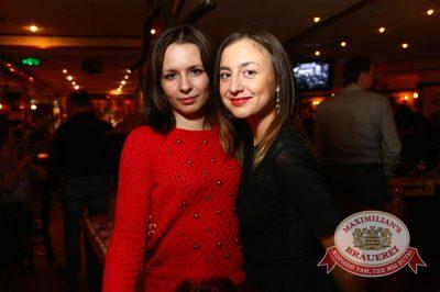 «Дыхание ночи»: DJ Miller (Москва), 4 апреля 2014 - Ресторан «Максимилианс» Екатеринбург - 04