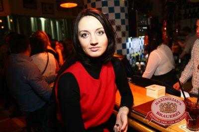 «Дыхание ночи»: DJ Miller (Москва), 4 апреля 2014 - Ресторан «Максимилианс» Екатеринбург - 05