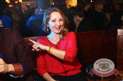 «Дыхание ночи»: DJ Miller (Москва), 4 апреля 2014 - Ресторан «Максимилианс» Екатеринбург - 06