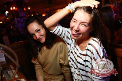 «Дыхание ночи»: DJ Miller (Москва), 4 апреля 2014 - Ресторан «Максимилианс» Екатеринбург - 07