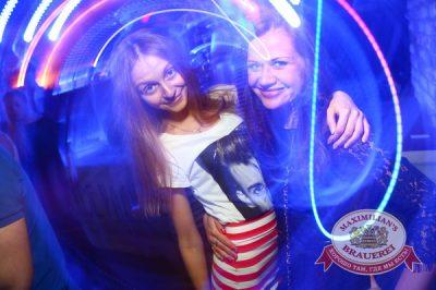 «Дыхание ночи»: DJ Miller (Москва), 4 апреля 2014 - Ресторан «Максимилианс» Екатеринбург - 08