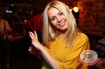 «Дыхание ночи»: DJ Miller (Москва), 4 апреля 2014 - Ресторан «Максимилианс» Екатеринбург - 09