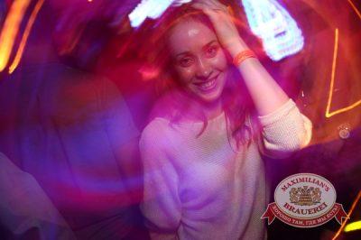 «Дыхание ночи»: DJ Miller (Москва), 4 апреля 2014 - Ресторан «Максимилианс» Екатеринбург - 11
