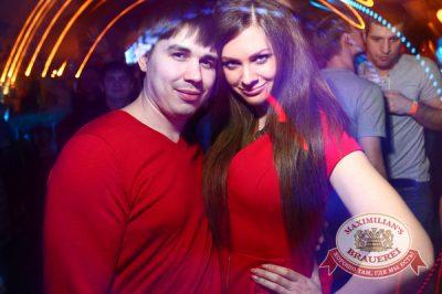 «Дыхание ночи»: DJ Miller (Москва), 4 апреля 2014 - Ресторан «Максимилианс» Екатеринбург - 12