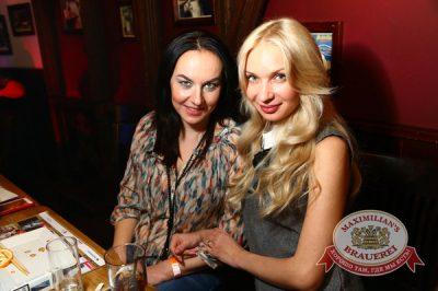 «Дыхание ночи»: DJ Miller (Москва), 4 апреля 2014 - Ресторан «Максимилианс» Екатеринбург - 14