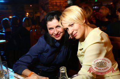 «Дыхание ночи»: DJ Miller (Москва), 4 апреля 2014 - Ресторан «Максимилианс» Екатеринбург - 16