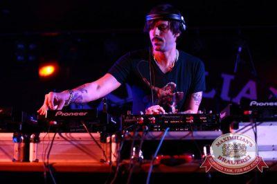 «Дыхание ночи»: DJ Miller (Москва), 4 апреля 2014 - Ресторан «Максимилианс» Екатеринбург - 17