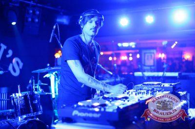 «Дыхание ночи»: DJ Miller (Москва), 4 апреля 2014 - Ресторан «Максимилианс» Екатеринбург - 19