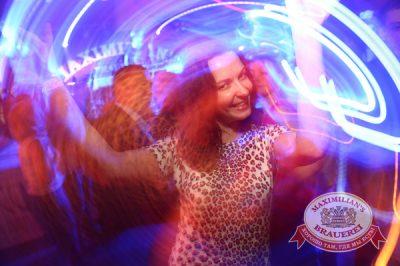 «Дыхание ночи»: DJ Miller (Москва), 4 апреля 2014 - Ресторан «Максимилианс» Екатеринбург - 22
