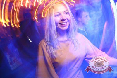 «Дыхание ночи»: DJ Miller (Москва), 4 апреля 2014 - Ресторан «Максимилианс» Екатеринбург - 25
