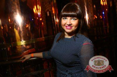 «Дыхание ночи»: DJ Miller (Москва), 4 апреля 2014 - Ресторан «Максимилианс» Екатеринбург - 27