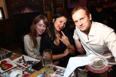 «Дыхание ночи»: DJ Miller (Москва), 4 апреля 2014 - Ресторан «Максимилианс» Екатеринбург - 29