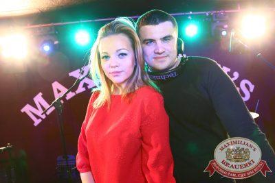 «Дыхание ночи»: DJ Misha Pioner & Annet (Екатеринбург), 14 ноября 2014 - Ресторан «Максимилианс» Екатеринбург - 01