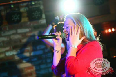 «Дыхание ночи»: DJ Misha Pioner & Annet (Екатеринбург), 14 ноября 2014 - Ресторан «Максимилианс» Екатеринбург - 02