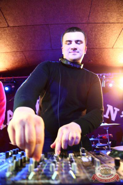 «Дыхание ночи»: DJ Misha Pioner & Annet (Екатеринбург), 14 ноября 2014 - Ресторан «Максимилианс» Екатеринбург - 03