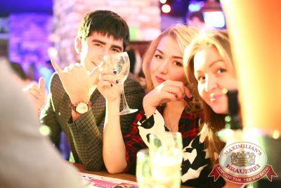 «Дыхание ночи»: DJ Misha Pioner & Annet (Екатеринбург), 14 ноября 2014 - Ресторан «Максимилианс» Екатеринбург - 04