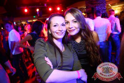 «Дыхание ночи»: DJ Misha Pioner & Annet (Екатеринбург), 14 ноября 2014 - Ресторан «Максимилианс» Екатеринбург - 05