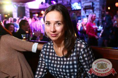 «Дыхание ночи»: DJ Misha Pioner & Annet (Екатеринбург), 14 ноября 2014 - Ресторан «Максимилианс» Екатеринбург - 07